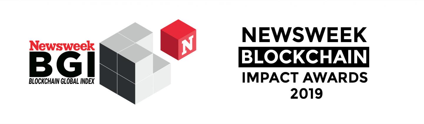 Blockchain Impact Awards 2019